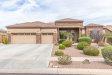 Photo of 1251 N Amandes Street, Mesa, AZ 85207 (MLS # 6058236)