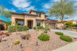Photo of 12764 W Lone Tree Trail, Peoria, AZ 85383 (MLS # 6058247)