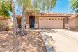 Photo of 12415 N 41st Drive, Phoenix, AZ 85029 (MLS # 6058272)