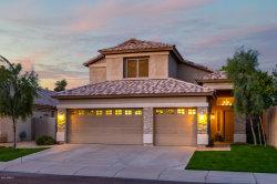 Photo of 3643 S Sage Court, Chandler, AZ 85248 (MLS # 6058308)