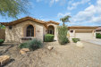 Photo of 14694 W Roanoke Avenue, Goodyear, AZ 85395 (MLS # 6058317)