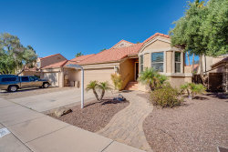Photo of 11902 N 112th Way, Scottsdale, AZ 85259 (MLS # 6058397)