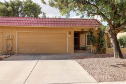 Photo of 11836 S Tonopah Drive, Phoenix, AZ 85044 (MLS # 6058618)