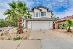 Photo of 8154 W Mescal Street, Peoria, AZ 85345 (MLS # 6058748)