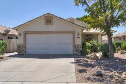 Photo of 7921 W Frank Avenue, Peoria, AZ 85382 (MLS # 6059174)