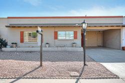 Photo of 4625 N 77th Place, Scottsdale, AZ 85251 (MLS # 6059222)