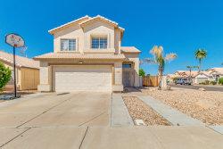 Photo of 1222 E Jupiter Place, Chandler, AZ 85225 (MLS # 6059235)