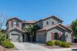 Photo of 13250 W Mulberry Drive, Litchfield Park, AZ 85340 (MLS # 6059310)