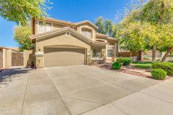 Photo of 3556 E Bridgeport Parkway, Gilbert, AZ 85295 (MLS # 6059376)