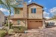 Photo of 2320 W Caleb Road, Phoenix, AZ 85085 (MLS # 6059448)