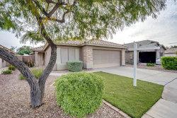 Photo of 15822 W Tara Lane, Surprise, AZ 85374 (MLS # 6059574)