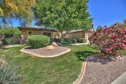 Photo of 8246 W Camino De Oro Avenue, Peoria, AZ 85383 (MLS # 6059620)