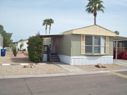 Photo of 12721 W Greenway Road, Unit 110, El Mirage, AZ 85335 (MLS # 6059675)