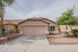 Photo of 12218 N 130th Drive, El Mirage, AZ 85335 (MLS # 6059934)