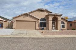 Photo of 4222 W Marco Polo Road, Glendale, AZ 85308 (MLS # 6060079)
