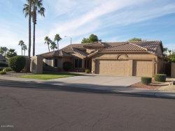 Photo of 8834 W Topeka Drive, Peoria, AZ 85382 (MLS # 6060136)