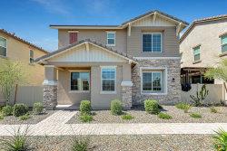 Photo of 29243 N 122nd Lane N, Peoria, AZ 85383 (MLS # 6060675)