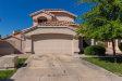 Photo of 12010 N 79th Lane, Peoria, AZ 85345 (MLS # 6061047)