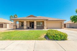 Photo of 547 S Marin Drive, Gilbert, AZ 85296 (MLS # 6061256)