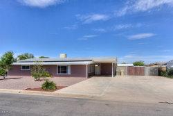 Photo of 7038 W Nancy Road, Peoria, AZ 85382 (MLS # 6062383)