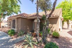 Photo of 7040 W Olive Avenue, Unit 22, Peoria, AZ 85345 (MLS # 6062864)