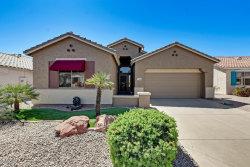 Photo of 17663 W Loback Drive, Surprise, AZ 85374 (MLS # 6062934)