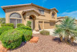 Photo of 612 E Rosebud Drive, San Tan Valley, AZ 85143 (MLS # 6062981)