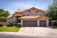 Photo of 735 N Yucca Street, Chandler, AZ 85224 (MLS # 6063270)