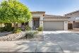 Photo of 12605 W Flower Street, Avondale, AZ 85392 (MLS # 6063391)