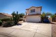 Photo of 1205 W Macaw Drive, Chandler, AZ 85286 (MLS # 6063410)