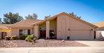 Photo of 11129 W Sieno Place, Avondale, AZ 85392 (MLS # 6063447)