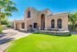 Photo of 6521 E Regina Street, Mesa, AZ 85215 (MLS # 6063799)