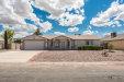 Photo of 11967 W Cabrillo Drive, Arizona City, AZ 85123 (MLS # 6063977)