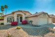 Photo of 2341 N 123rd Lane, Avondale, AZ 85392 (MLS # 6064329)