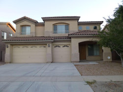 Photo of 8417 W Midway Avenue, Glendale, AZ 85305 (MLS # 6065300)