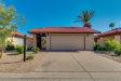 Photo of 5217 E Tunder Circle, Phoenix, AZ 85044 (MLS # 6068255)
