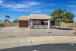 Photo of 1426 N Freestone Circle, Mesa, AZ 85203 (MLS # 6068512)