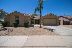 Photo of 4448 N 151st Drive, Goodyear, AZ 85395 (MLS # 6069346)