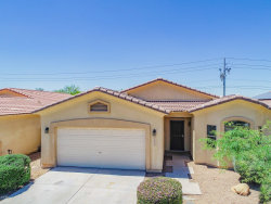 Photo of 15424 N Alto Street, El Mirage, AZ 85335 (MLS # 6073246)