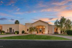 Photo of 12731 E Appaloosa Place, Scottsdale, AZ 85259 (MLS # 6073583)