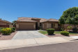 Photo of 7427 W Tether Trail, Peoria, AZ 85383 (MLS # 6074137)