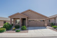 Photo of 180 S 225th Lane, Buckeye, AZ 85326 (MLS # 6074328)
