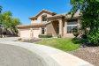 Photo of 18865 N 62nd Drive, Glendale, AZ 85308 (MLS # 6075136)