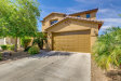 Photo of 216 W Stanley Avenue, Queen Creek, AZ 85140 (MLS # 6075341)