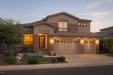 Photo of 4903 E Hamblin Drive, Phoenix, AZ 85054 (MLS # 6075815)