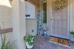 Photo of 18621 W Palo Verde Avenue, Waddell, AZ 85355 (MLS # 6076289)