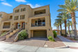 Photo of 7123 W Ivanhoe Street, Chandler, AZ 85226 (MLS # 6076487)