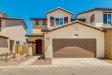 Photo of 1255 N Arizona Avenue, Unit 1261, Chandler, AZ 85225 (MLS # 6077259)