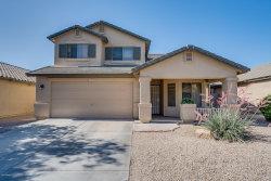 Photo of 12323 W Palo Verde Drive, Litchfield Park, AZ 85340 (MLS # 6078845)