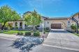 Photo of 30251 N 125th Drive, Peoria, AZ 85383 (MLS # 6079433)